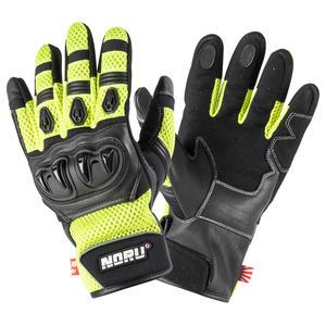 Kiryu Gloves 4 Thumbnail