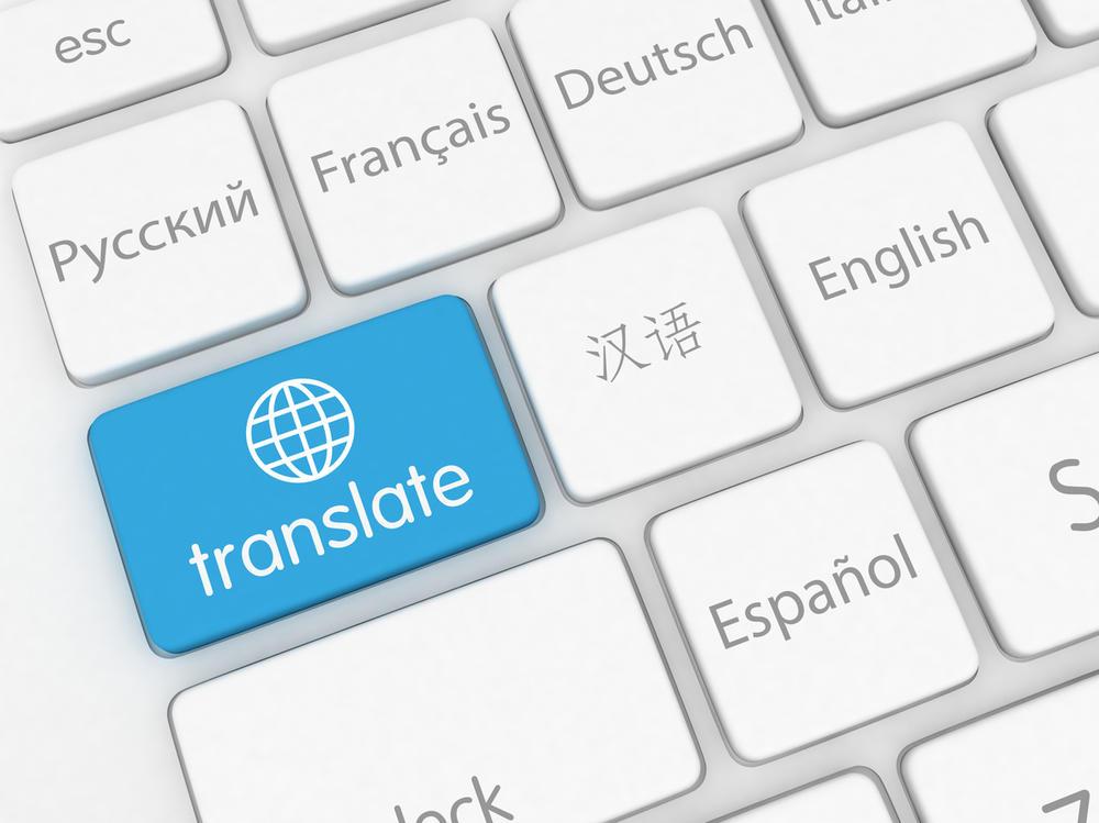 Using Interpreters or Translators